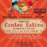 Centri estivi a Firenze, Ping Pong Circo!